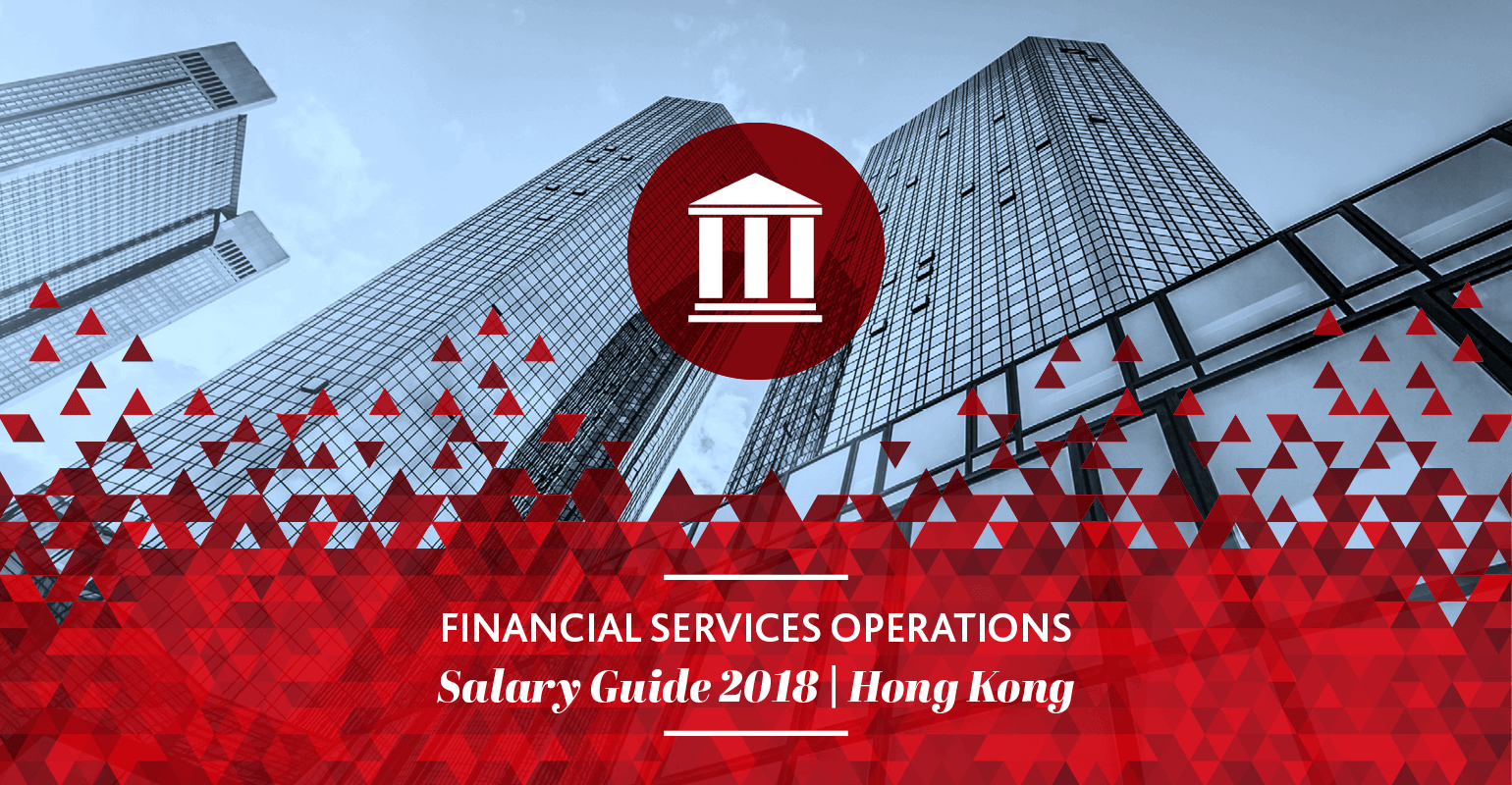 Financial Services Operations Salary Guide