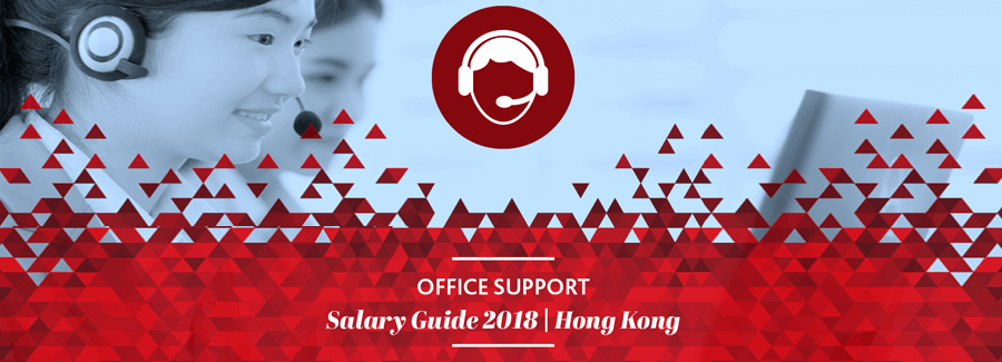 2018 Office Support Salary Guide