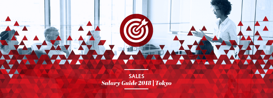 Sales Salary Guide