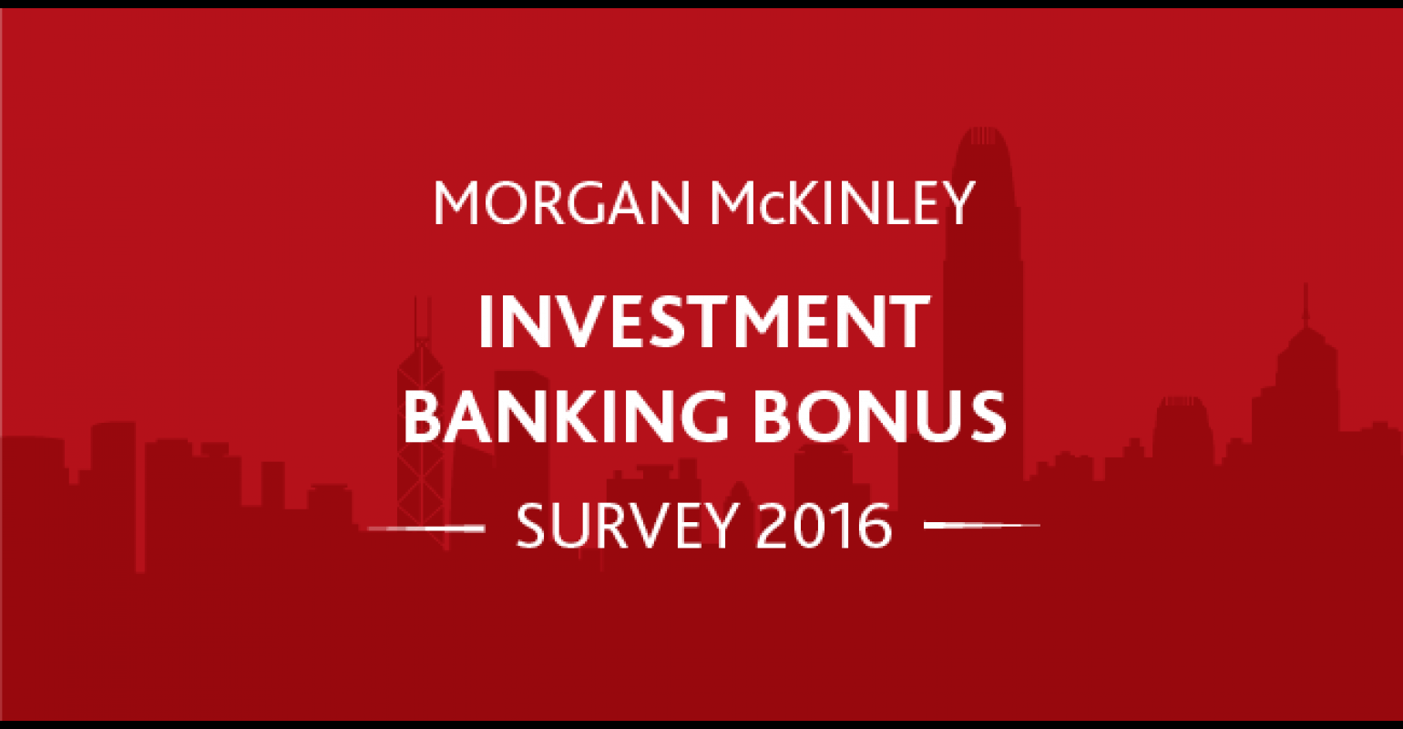 Investment Banking Bonus Survey 2016 [infographic]