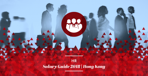 HR Salary Guide