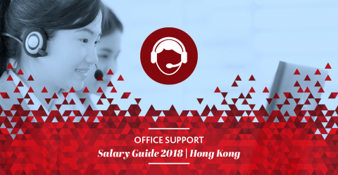 Office Support Salary Guide
